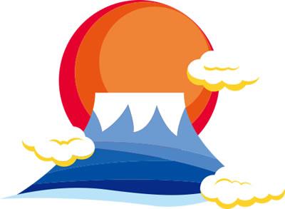 年賀状に日の出背景の富士山
